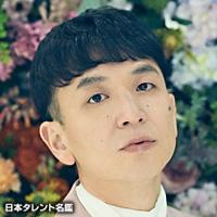 安岡 優(ヤスオカ ユタカ)