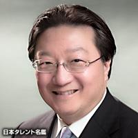 池田 健三郎(イケダ ケンザブロウ)