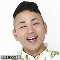 嘉陽 真吾(カヨウ シンゴ)