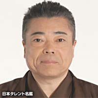 桂 塩鯛(カツラ シオダイ)