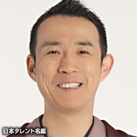 桂 南天(カツラ ナンテン)