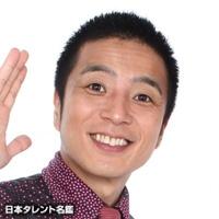 上田 浩二郎(ウエダ コウジロウ)
