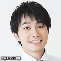 藤原 新太(フジワラ シンタ)