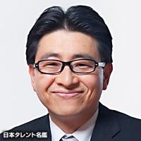 田中 章義(タナカ アキヨシ)