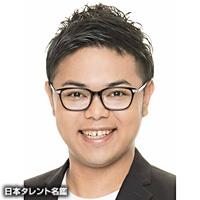 松本 拓也(マツモト タクヤ)