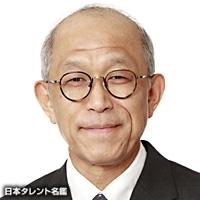 原田 文明(ハラダ ブンメイ)