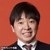 倉沢 学(クラサワ ガク)