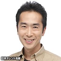 篠崎 徹(シノザキ トオル)