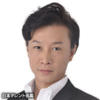 松本 憲治(マツモト ケンジ)