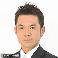 水上 武(ミズカミ タケシ)