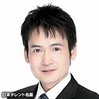 首藤 健祐(シュドウ ケンユウ)