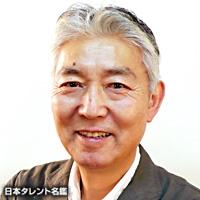 助川 汎(スケガワ ワタル)