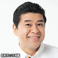 垣花 正(カキハナ タダシ)