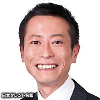 倉本 剛(クラモト ゴウ)