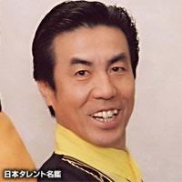なべ かずお(ナベ カズオ)