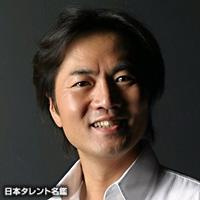 樋渡 宏嗣(ヒワタリ コージ)