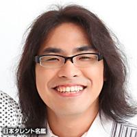 中岡 創一(ナカオカ ソウイチ)