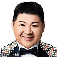 大江 裕(オオエ ユタカ)