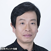 廻 飛呂男(メグリ ヒロオ)