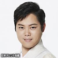 三山 ひろし(ミヤマ ヒロシ)