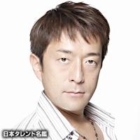 吉野 貴宏(ヨシノ タカヒロ)