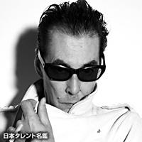 鮎川 誠(アユカワ マコト)