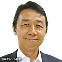 藤口 光紀(フジグチ ミツノリ)