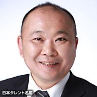 直江 喜一(ナオエ キイチ)