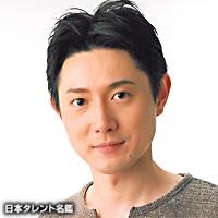 若狭 勝也(ワカサ カツヤ)