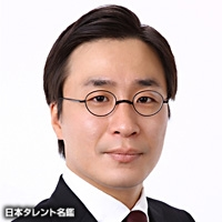阪東 浩考(バンドウ ヒロタカ)