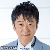 合田 道人(ゴウダ ミチト)