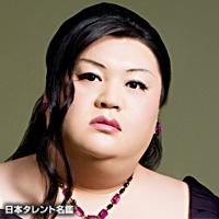 マツコ・デラックス(マツコ デラックス)
