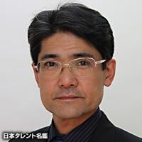 横島 亘(ヨコジマ ワタル)