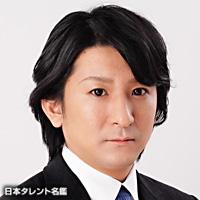 橋本 京明(ハシモト キョウメイ)