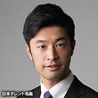 かない しゅう(カナイ シュウ)