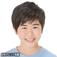 鈴木 福(スズキ フク)