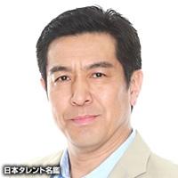 石塚 瑛資(イシヅカ エイスケ)