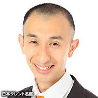 春木 生(ハルキ セイ)
