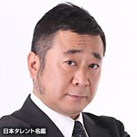 橋倉 靖彦(ハシクラ ヤスヒコ)