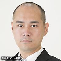丸本 育寿(マルモト イクヒサ)