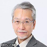 大島 守人(オオシマ モリト)