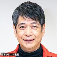 山下 鰈(ヤマシタ カレイ)