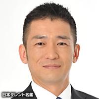 松井 正樹(マツイ マサキ)