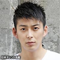 松藤 和成(マツフジ カズナリ)