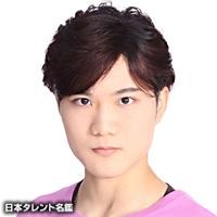 鈴木 知憲(スズキ トモノリ)