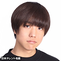 吉永 拓斗(ヨシナガ タクト)