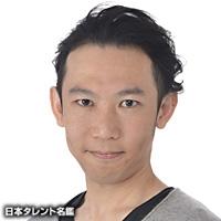 金井 真澄(カナイ マスミ)