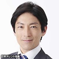 園田 裕史(ソノダ ユウジ)