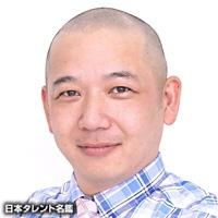 田代32(タシロサンジュウニ)