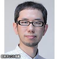 河井 克夫(カワイ カツオ)